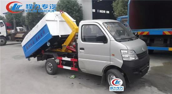 长安3方勾臂式垃圾车