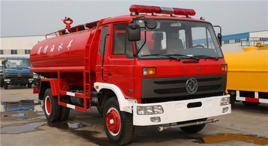 东风平头消防洒水车