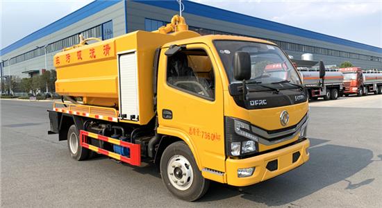 国六6吨清洗吸污车