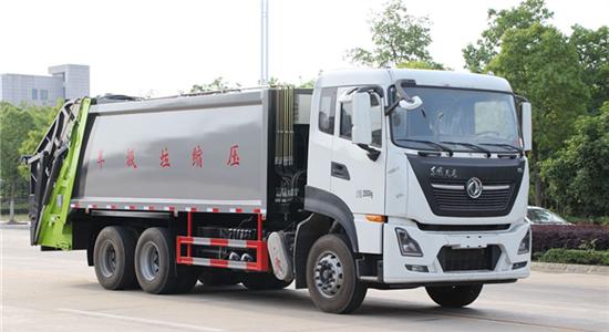 国六20方压缩垃圾车(天龙)